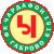 Chardafon (Gabrovo)