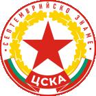"""CSKA """"Septemvriysko zname"""""""